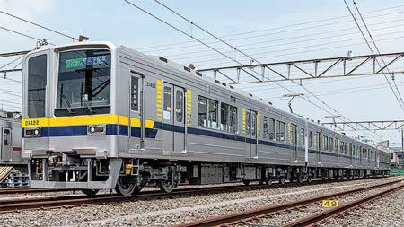 新車ガイド2 東武鉄道 20400形