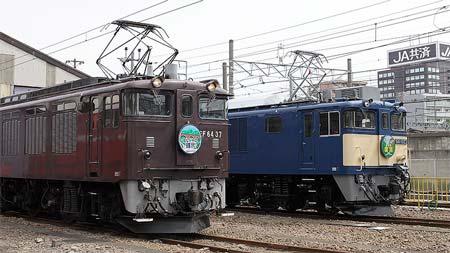 EF64 0番台 〜最後の現役機・37号機〜