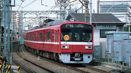 プレイバック・展望館京浜急行電鉄発祥の地-大師線