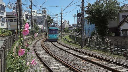 東京の鉄道 11.世田谷区・狛江市