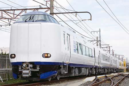 新車ガイドJR西日本 271系特急形直流電車