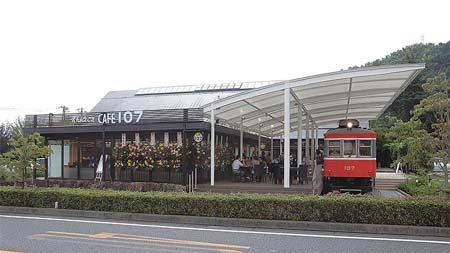 箱根登山鉄道モハ1形107号がカフェにえれんなごっそ CAFÉ107 オープン