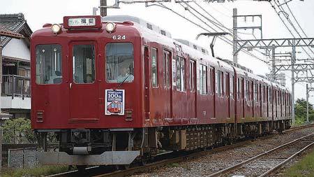 養老鉄道600・610・620系の動向