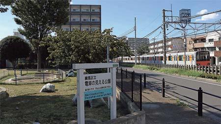 東京の鉄道 14.練馬区・板橋区