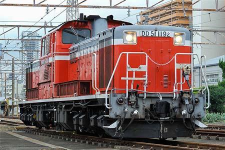 JR西日本のDD51形〜1192号機[宮]を例に〜