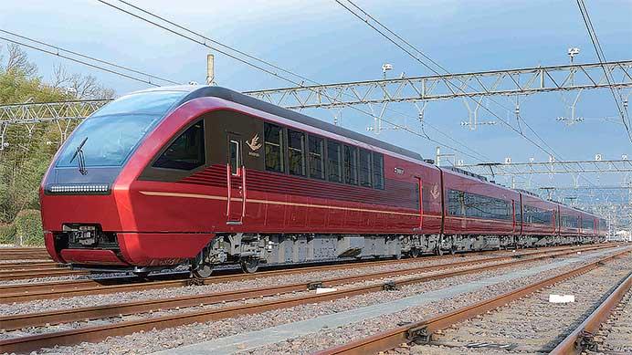 近畿日本鉄道80000系「ひのとり」
