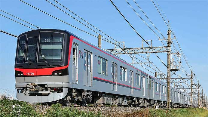 東武鉄道70090形