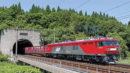特集青函貨物列車ものがたり