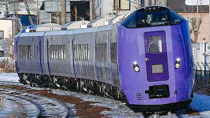 JR北海道 キハ261系5000番台「ラベンダー編成」