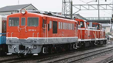 DF50 1が「四国鉄道文化館」へ