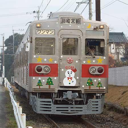 熊本電鉄に「クリスマス電車」登場