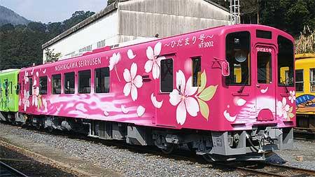 錦川鉄道に新車両