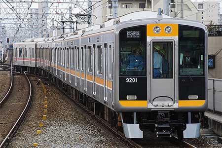 阪神9000系改造車の試運転が行なわれる
