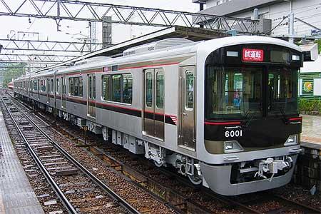神戸電鉄6000系,試運転を開始