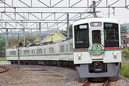 """西武鉄道で""""CYCLE SPORTS号""""運転"""