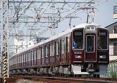 阪急9300系9303編成試運転