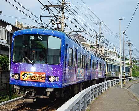 江ノ電ラッピング電車「パイレーツ号」運転