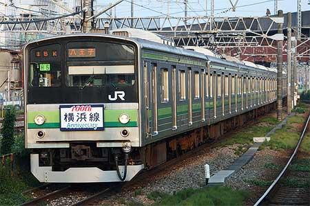 横浜線に開業100周年記念ヘッドマーク