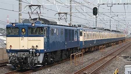 113系6両,北長野へ配給輸送される