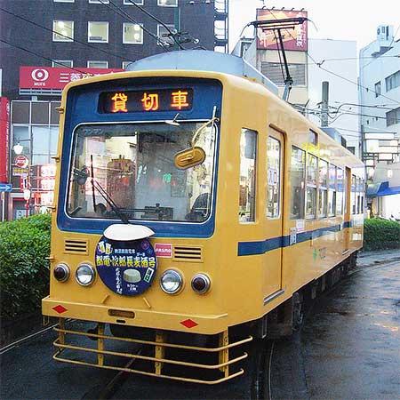 """都電荒川線で""""都電・次郎長麦酒(びーる)号""""運行"""