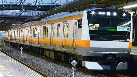 "E233系使用の""旅のプレゼント""号..."