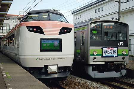 横浜線100周年記念で「いろどり(彩)」走る