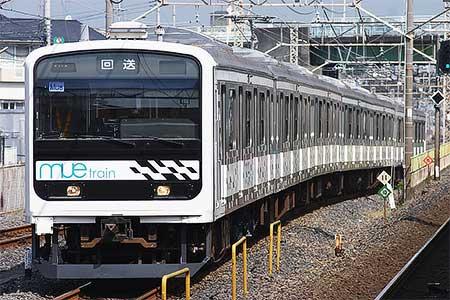 209系「MUE-Train」,川越車両センターへ