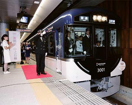 京阪中之島線が開業