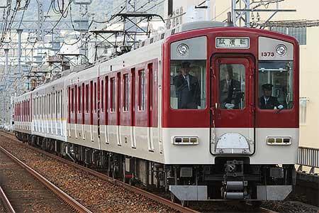 阪神線内で近鉄車6連による試運転
