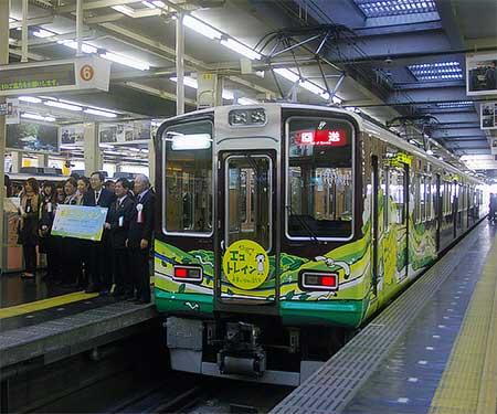 阪急「エコトレイン未来のゆめ・まち号」運行開始