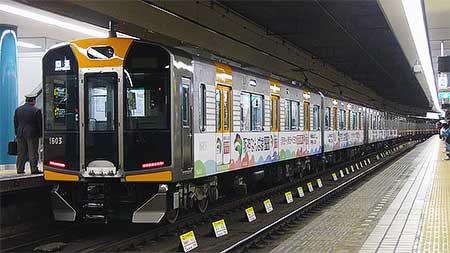阪神1000系と9000系が10連で尼崎へ戻る