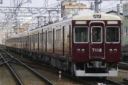 阪急7000系7012編成に変化