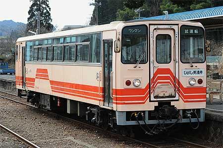 明知鉄道 アケチ6が試運転