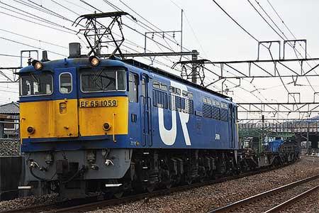 EF65 1059が配6795列車をけん引