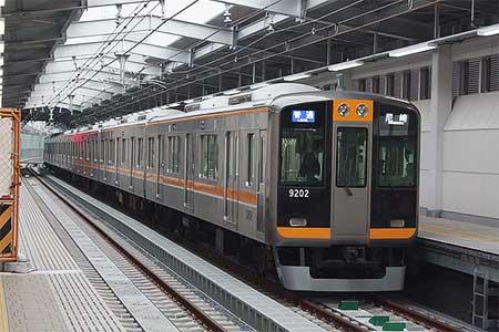 阪神なんば線で試運転が始まる