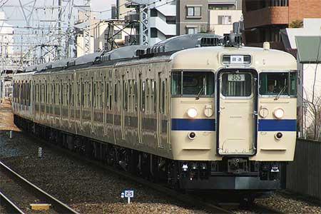 113系と115系が広島へ
