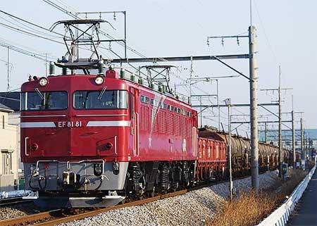 EF81 81,安中貨物運用に充当