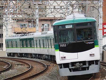 京阪7000系に新塗装車登場|鉄道...