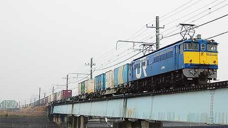 EF65 1059が3075列車をけん引