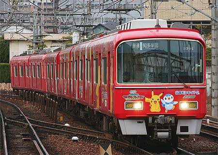 名鉄「ポケモン ダイヤモンド・パール2009号」を運行