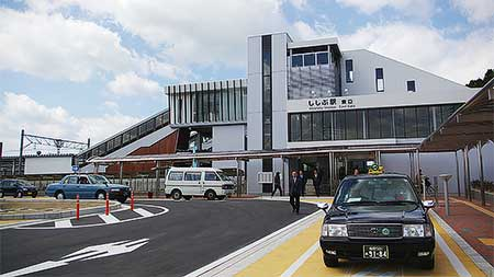 鹿児島本線「ししぶ駅」が開業
