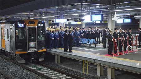 阪神なんば線が開業