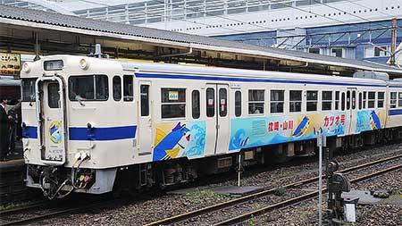 指宿枕崎線にラッピング列車「カツオ号」登場
