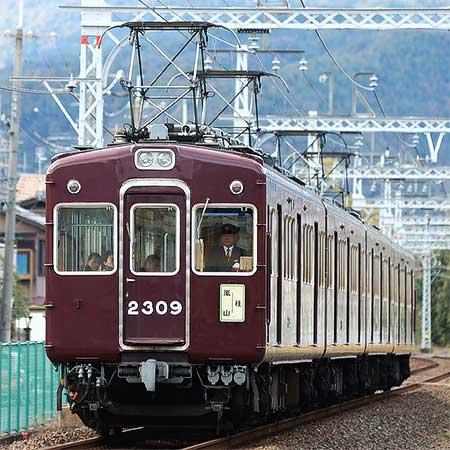 阪急嵐山線用の2300系,運転を終了