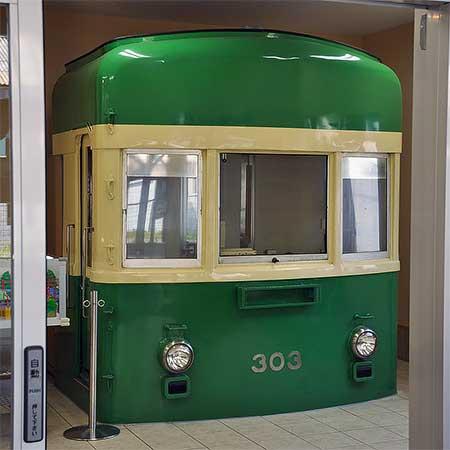 江ノ電303号車先頭部,江ノ島駅で展示