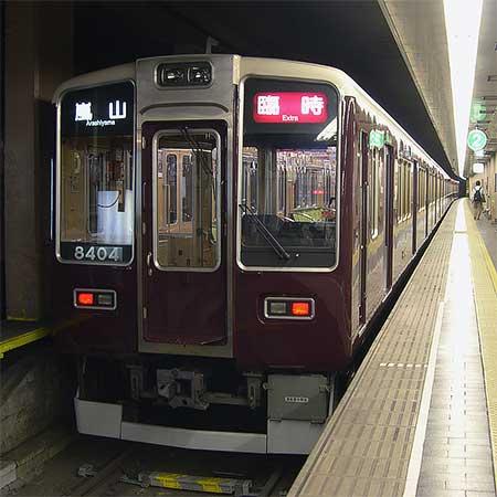 阪急 河原町—嵐山間直通の臨時列車を運転