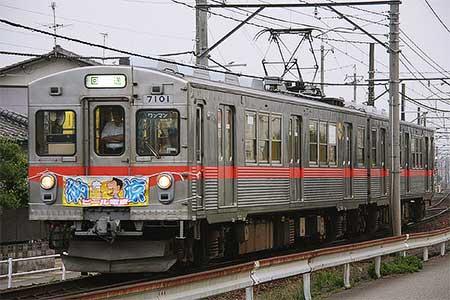 北陸鉄道石川線で「納涼ビール電車」運転