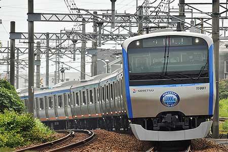相鉄11000系が営業運転を開始