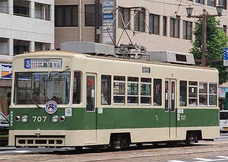 広島電鉄 七夕電車を運行