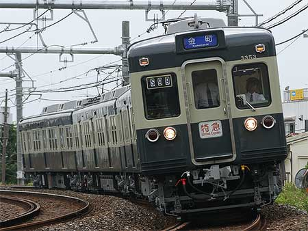 京成「100周年記念列車」を運転